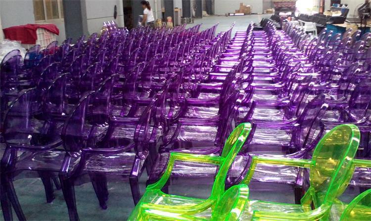 Louis ghost chair purple