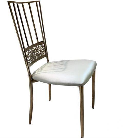 Chameleon Chair B