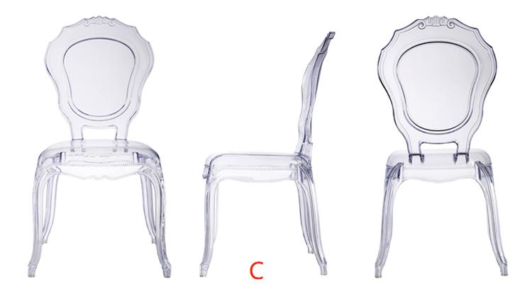 bella chair 2020