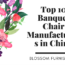 Top 10 Banquet Chair Manufacturers In China